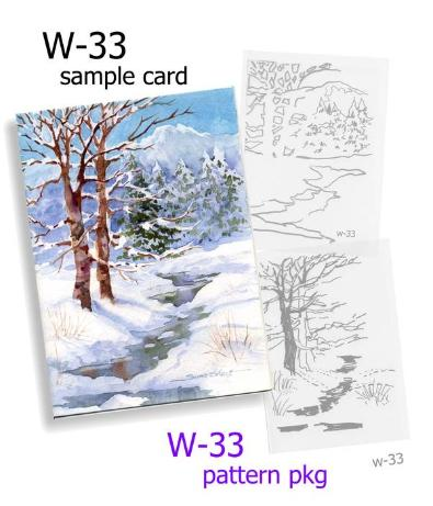 Christmas card patterns winter landscape holiday greeting cards m4hsunfo
